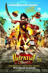 Мультфильм Пираты! Банда неудачников